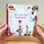 Daar is het circus! - cover met Arabisch - tweetalig kinderboek van nik-nak