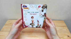 Daar is het circus! - cover met Russisch - tweetalig kinderboek van nik-nak