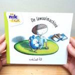 De lawaaimachine - cover met Arabisch - tweetalig kinderboek van nik-nak