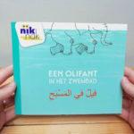 Een olifant in het zwembad - met Arabisch - tweetalig kinderboek van nik-nak