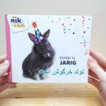 konijn is jarig - cover met Farsi - tweetalig kinderboek van nik-nak