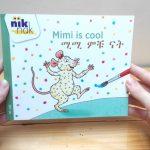 Mimi is cool met Amhaars - cover - tweetalig kinderboek van nik-nak