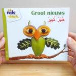 Groot nieuws tweetalig kinderboek met Arabisch - cover