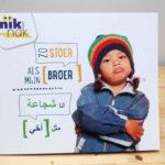 Zo stoer als mijn broer Nederlands-Arabisch_cover