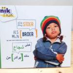 Zo stoer als mijn broer Nederlands-Farsi_cover