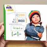 Zo stoer als mijn broer met Arabisch - cover - tweetalig kinderboek van nik-nak