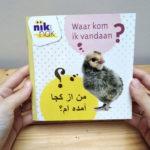 Waar kom ik vandaan? met Farsi - tweetalig kinderboek van nik-nak