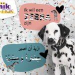 zebra tweetalig kinderboek met Arabisch