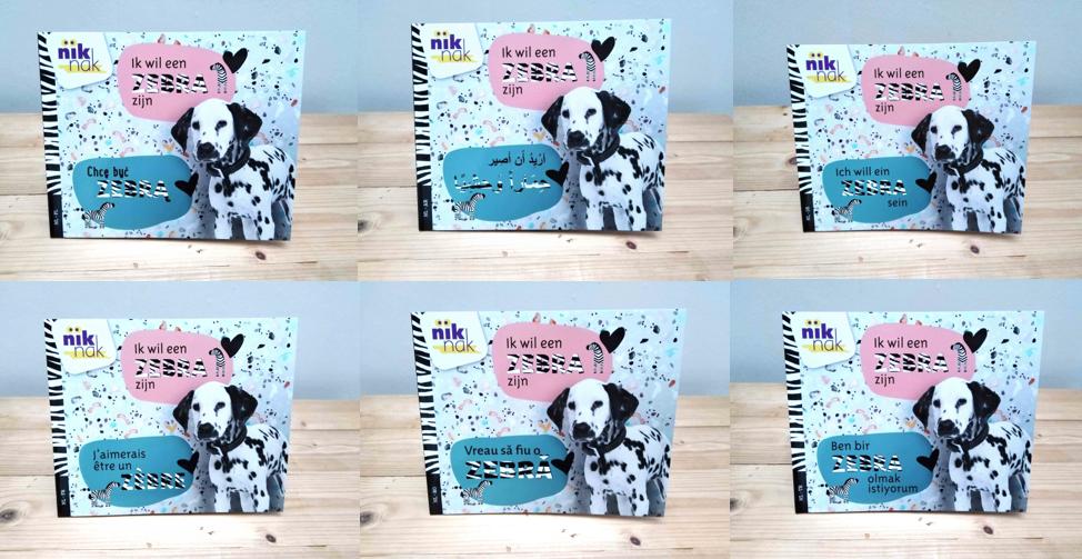 Ik wil een zebra zijn tweetalig kinderboek