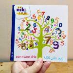 1-2-3 tellen tot 10 Arabisch tweetalig kinderboek cover