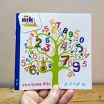 1-2-3 tellen tot 10 Pasjtoe tweetalig kinderboek cover