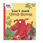 Lina's draak tweetalig kinderboek Armeens